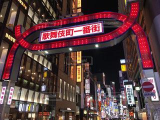 夜の店の前の写真・画像素材[1625380]