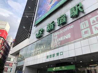 JR新宿駅東口の写真・画像素材[1644030]