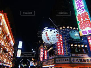 大阪ナイトの写真・画像素材[1328993]
