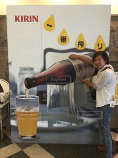 大きなビール瓶待った俺の写真・画像素材[1334041]