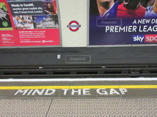 Mind the Gapの写真・画像素材[3377879]