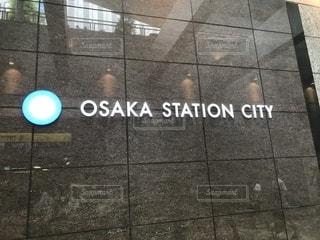 初の大阪一人旅の写真・画像素材[1336525]