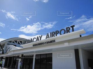 ボラカイ島エアポートの写真・画像素材[1686441]