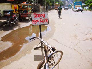 バングラデシュ ダッカの通りの写真・画像素材[1695803]