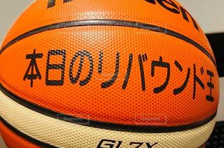 バスケットボールの景品の写真・画像素材[1801417]