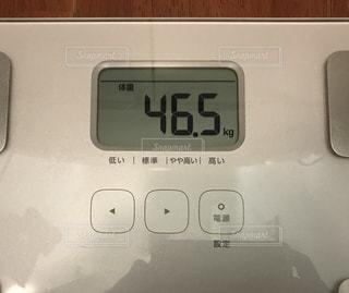 体重測定の写真・画像素材[2253470]