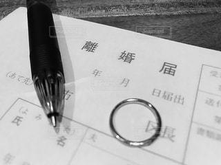 離婚届の写真・画像素材[2279846]