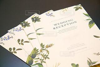 結婚式 ペーパーアイテムの写真・画像素材[2370592]