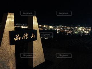夜の街の景色の写真・画像素材[1342238]