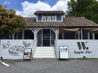 アップルパイのお店の写真・画像素材[1574072]