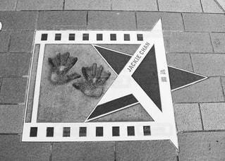 ジャッキー・チェンの手形の写真・画像素材[1506957]