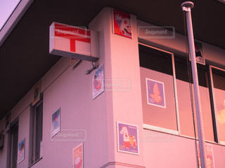 夕暮れの郵便局の写真・画像素材[1361896]