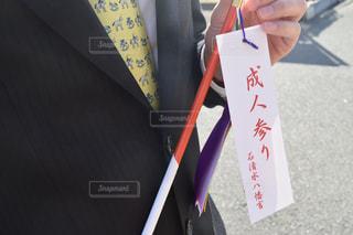 成人 スーツの男性の写真・画像素材[1363312]