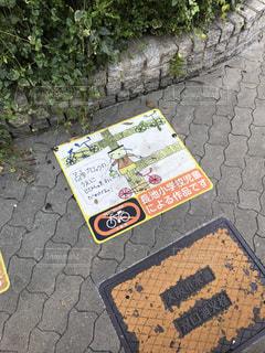 歩道上の標識の写真・画像素材[1362751]