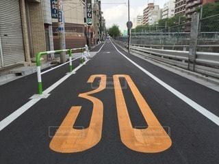 巣鴨の一般道の速度制限30キロ表示の写真・画像素材[43345]