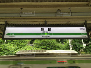 文字 - No.172862