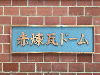 No.174702 文字