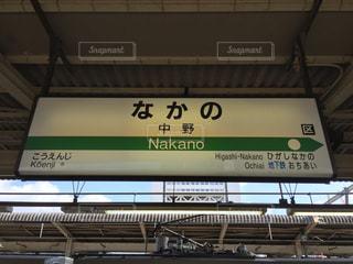 文字 - No.175791