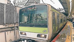 渋谷駅に停車する山手線の電車の写真・画像素材[1726335]