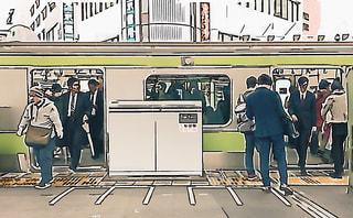 高田馬場駅で電車を降りる人々の写真・画像素材[1733794]
