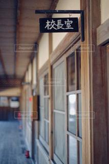 建物の側面にある記号の写真・画像素材[1372746]