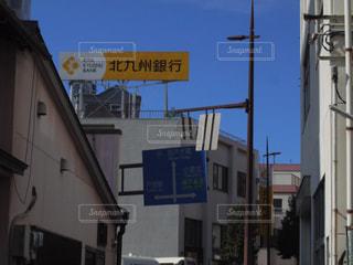 Streetの写真・画像素材[1388807]