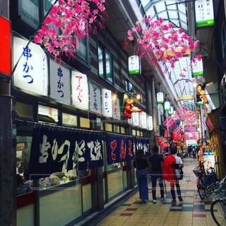 新世界ジャンジャン通りの写真・画像素材[1373201]