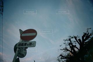 空の写真・画像素材[3269624]