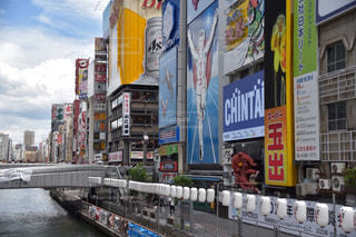 大阪の街並みの写真・画像素材[1482813]