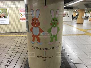 地下鉄の写真・画像素材[422711]