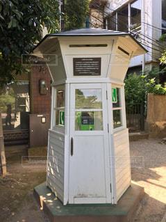 公衆電話ボックスの写真・画像素材[1408395]
