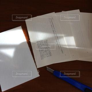 本を切るの写真・画像素材[1413801]