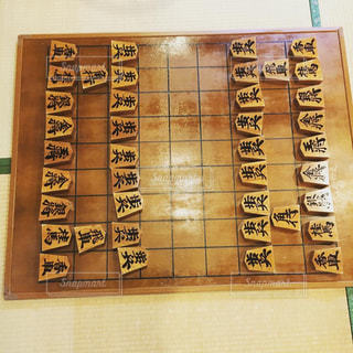 将棋の写真・画像素材[1534263]