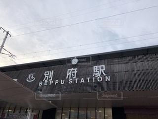 建物の前に記号の写真・画像素材[1603295]