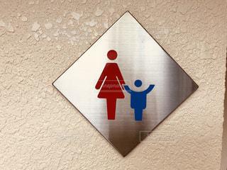遊園地のトイレのマークの写真・画像素材[1450766]