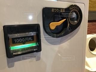 自動販売機の写真・画像素材[1638290]