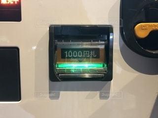 自販機のお札投入口の写真・画像素材[1638291]