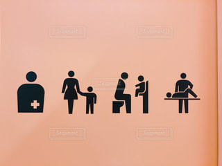 多目的トイレの表示の写真・画像素材[1754376]