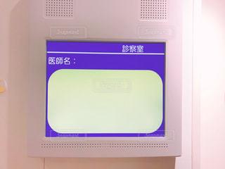待合室のモニターの写真・画像素材[1754381]