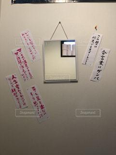 トイレからの励ましの写真・画像素材[2158427]