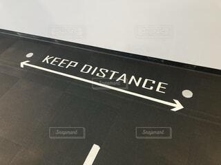 キープディスタンス keep distanceの写真・画像素材[3913252]