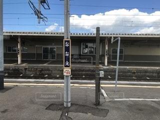 ななえ駅に停車の写真・画像素材[1392993]
