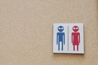 宇宙人専用トイレ?の写真・画像素材[2336557]