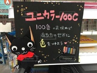 ショップ - No.49849