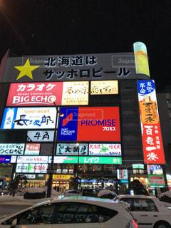 店の上の看板の写真・画像素材[1408843]