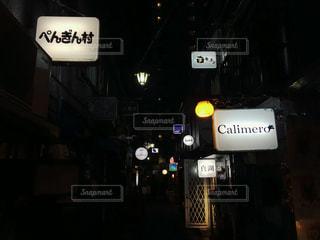 夜の世界の写真・画像素材[1719464]