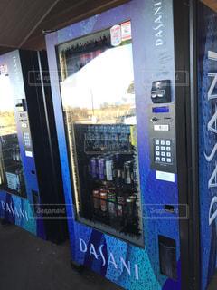 ハワイ島唯一の自動販売機の写真・画像素材[1429307]