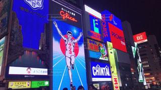 大阪の写真・画像素材[1433070]