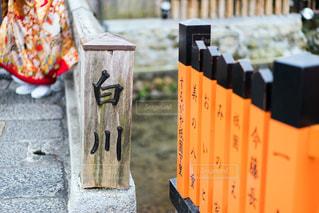 京都らしさの写真・画像素材[1447415]