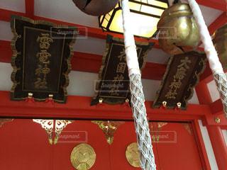 花園神社(新宿)の写真・画像素材[1463849]